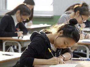 高考后大家都在干什么|武汉师学思大是真的还是假的